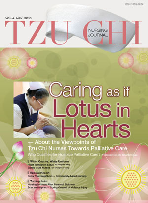 vol.4-Caring as if Lotus Hearts in – About the Viewpoints of Tzu Chi Nurses Towards Palliative Care