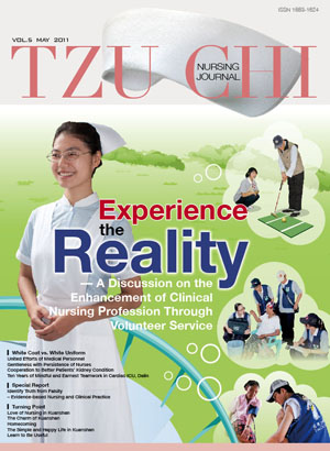 vol.5-Experience the Reality  – A Discussion on the Enhancement of Clinical Nursing Profession Through Volunteer Service