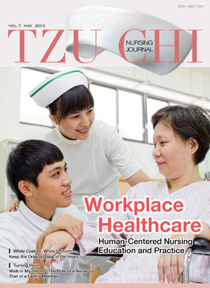 vol.7-Experience the Reality  –Workplace Healthcare-Human-Centered Nursing Education and Practice