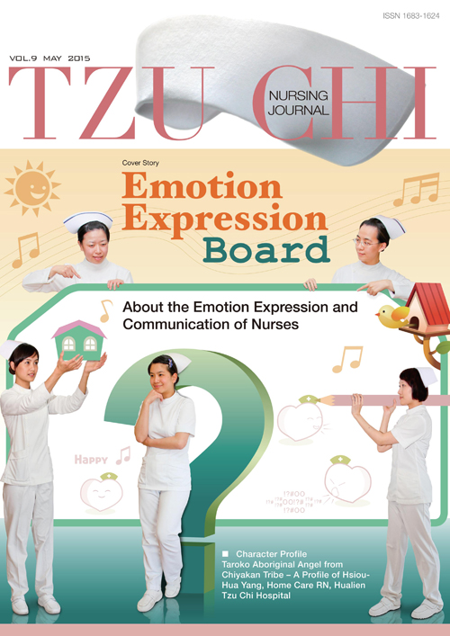 vol.9 Emotion  Expression  Board - About the Emotion Expression and  Communication of Nurses